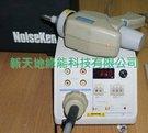 待售: NOISEKEN 靜電測試儀