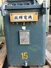 待售:油浸式三相變壓器