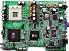 收購廢電腦主機板,筆記型電腦電腦LCD、CRT螢幕(彩色螢幕、監視器)列表機、影印機