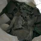 貴金屬靶材回收、金靶回收、銀靶回收、 鍺靶回收、鉭靶回收、銦粉回收