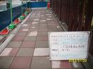 人行道高壓磚-紘林空間設計