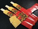 筷套,筷子套,筷袋,筷子袋,紙筷套,紙筷袋