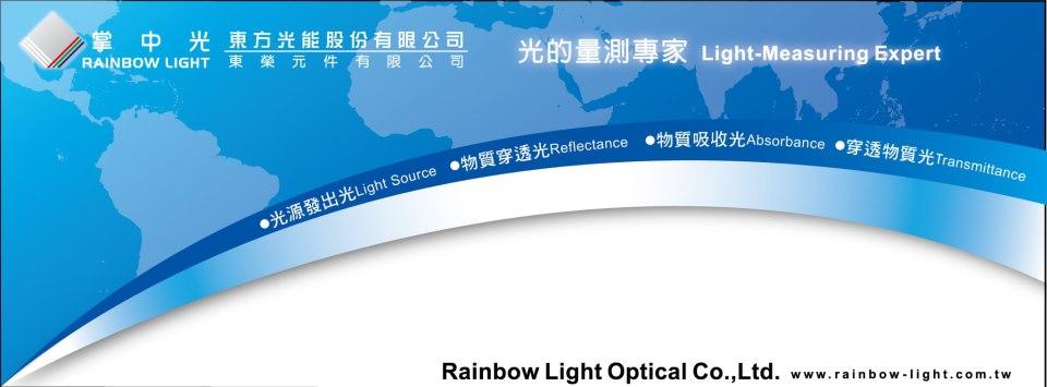 Transmittance, LED, Luxmeter, spectrometer