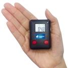 掌中光 微型照度計 (環境照明亮度量測)