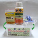 Clean bright花崗石除垢清潔專用GS-01 DIY組