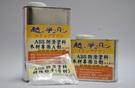 ABS石材專用防滑塗料組