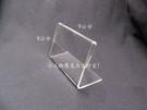 壓克力製品L型名片夾(小)