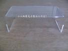 壓克力製品透明ㄇ型架