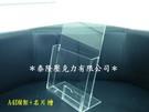 壓克力製品A4DM架(4)