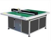 彩盒電腦割樣機 NB-0609-X