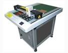 電子行業打樣切割機 NB-0406A