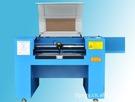 鐳射雕刻機 XGY-T750