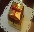 盒裝金磚牛軋糖