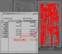 MA-Pro 金相分析軟體