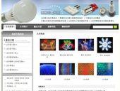 LED節能省電規劃 LED客製化產品委託設計