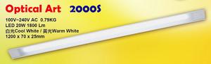 LED 4呎 專利高效率高亮度超薄型歐式中東燈
