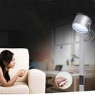 LED 9W 4段調光時尚檯燈