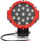 LED 2200LM 工作燈