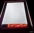 LED 字幕機水晶超薄燈箱