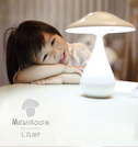 LED 歐風空氣淨化檯燈