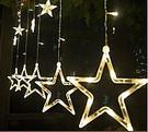 LED 星星窗簾燈