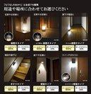 日本ELPA感應LED照明燈具