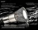 LED  E27-3W