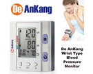 De AnKang德安康 腕式電子血壓計