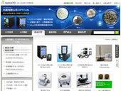 UV-LED燈,雷射準直儀 Autocllimator,光學鍍膜材料,UV 照射頭