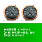 KISAN-JX2 光學鍍膜材料