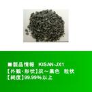 KISAN-JX1 光學鍍膜材料