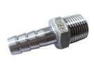 不鏽鋼直型插心接頭