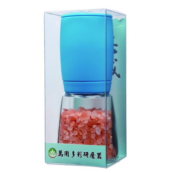 萬用陶瓷機芯多彩研磨器 (藍色)【隆一嚴選】