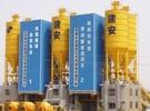 高塔式拌合廠