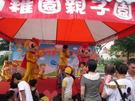 佳豪幼稚園親子園遊會