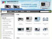 EMC 量測儀器設備 EMS/EMI/RF 設備銷售維修