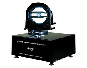 GO1900L 燈具配光曲線測試系統