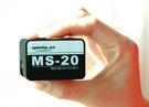 MS-20A微型快速光譜儀