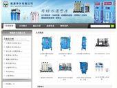 工業用RO純水機,RO濾滲透,殺菌設備,臭氧機