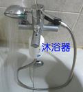 沐浴器-實體安裝