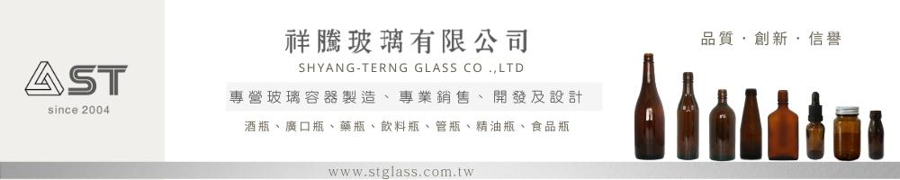 玻璃瓶, 玻璃容器, 玻璃罐, 酒瓶