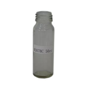 50cc 白色玻璃瓶 F3078