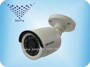 HD-TVI 1080P  HD 高解析百萬畫素紅外線攝影機【SY-HK216TVI-108