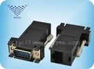 【SY-VGATORJ45】VGA TO RJ45轉換器