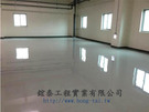 EPOXY無塵地板工程 施工
