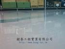 EPOXY抗裂耐磨地板工程 施工