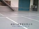 停車場 EPOX止滑地板工程 施工