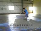 專業水性耐磨砂漿工程 施工
