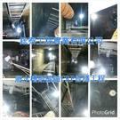 廢水槽FRP耐酸鹼防蝕修繕工程 施工