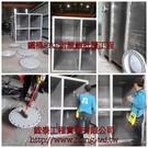 鐵桶FRP耐酸鹼 內襯批覆工程
